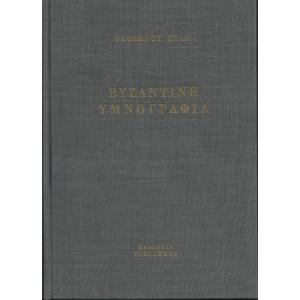 http://www.avrabooks.gr/img/p/1/8/4/184-thickbox.jpg