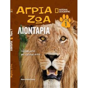 http://www.avrabooks.gr/img/p/1204-1329-thickbox.jpg