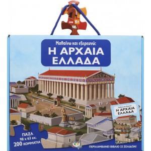 http://www.avrabooks.gr/img/p/1218-1343-thickbox.jpg