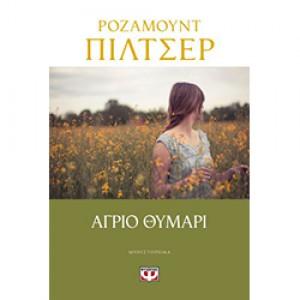 http://www.avrabooks.gr/img/p/1224-1349-thickbox.jpg