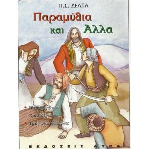 http://www.avrabooks.gr/img/p/2/2/6/226-thickbox.jpg