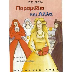 http://www.avrabooks.gr/img/p/2/2/7/227-thickbox.jpg