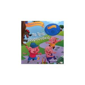 http://www.avrabooks.gr/img/p/2/6/9/269-thickbox.jpg