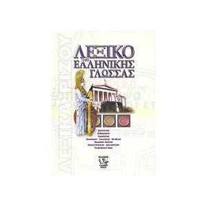http://www.avrabooks.gr/img/p/2/7/9/279-thickbox.jpg