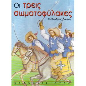 http://www.avrabooks.gr/img/p/446-535-thickbox.jpg