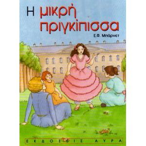 http://www.avrabooks.gr/img/p/451-539-thickbox.jpg