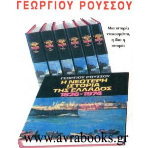http://www.avrabooks.gr/img/p/464-555-thickbox.jpg