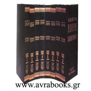 http://www.avrabooks.gr/img/p/468-559-thickbox.jpg