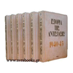 http://www.avrabooks.gr/img/p/472-566-thickbox.jpg