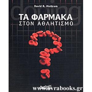 http://www.avrabooks.gr/img/p/481-577-thickbox.jpg