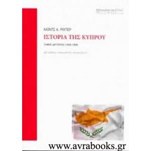 http://www.avrabooks.gr/img/p/487-585-thickbox.jpg