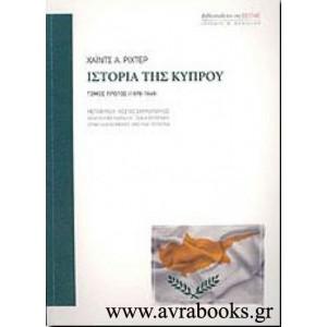 http://www.avrabooks.gr/img/p/488-587-thickbox.jpg