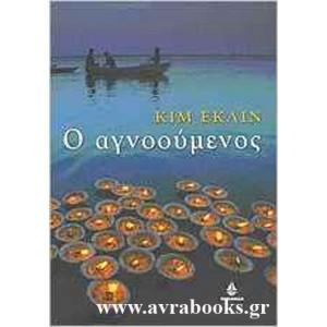http://www.avrabooks.gr/img/p/574-676-thickbox.jpg