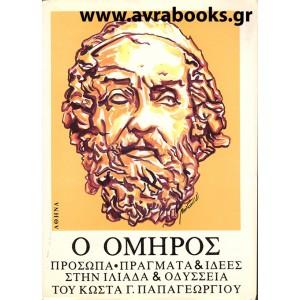 http://www.avrabooks.gr/img/p/589-689-thickbox.jpg