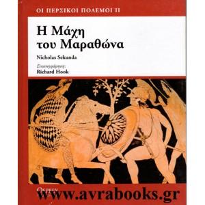 http://www.avrabooks.gr/img/p/600-699-thickbox.jpg