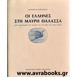 http://www.avrabooks.gr/img/p/630-728-thickbox.jpg