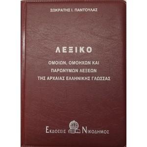 http://www.avrabooks.gr/img/p/660-761-thickbox.jpg