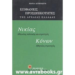 http://www.avrabooks.gr/img/p/687-790-thickbox.jpg