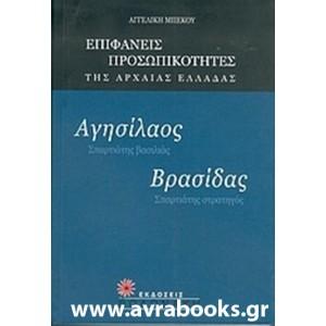 http://www.avrabooks.gr/img/p/688-792-thickbox.jpg