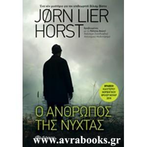 http://www.avrabooks.gr/img/p/719-826-thickbox.jpg