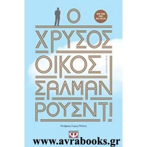 http://www.avrabooks.gr/img/p/723-829-thickbox.jpg