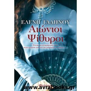 http://www.avrabooks.gr/img/p/726-832-thickbox.jpg