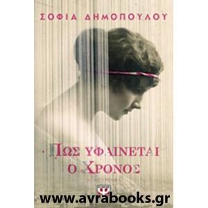 http://www.avrabooks.gr/img/p/727-833-thickbox.jpg