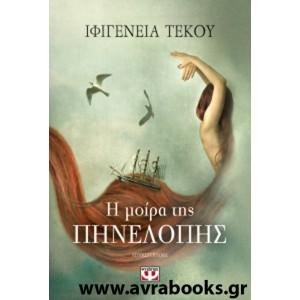 http://www.avrabooks.gr/img/p/730-836-thickbox.jpg