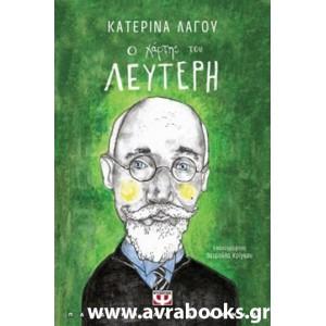 http://www.avrabooks.gr/img/p/732-838-thickbox.jpg