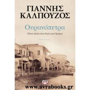 http://www.avrabooks.gr/img/p/733-839-thickbox.jpg