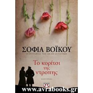 http://www.avrabooks.gr/img/p/735-841-thickbox.jpg