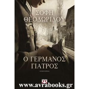 http://www.avrabooks.gr/img/p/736-842-thickbox.jpg