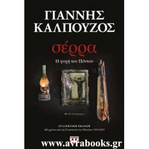 http://www.avrabooks.gr/img/p/737-843-thickbox.jpg