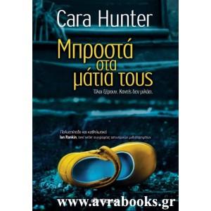 http://www.avrabooks.gr/img/p/738-844-thickbox.jpg