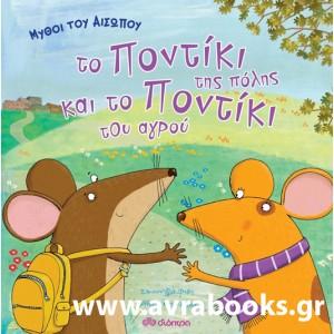 http://www.avrabooks.gr/img/p/740-846-thickbox.jpg