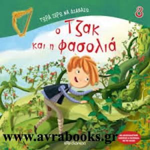 http://www.avrabooks.gr/img/p/751-858-thickbox.jpg