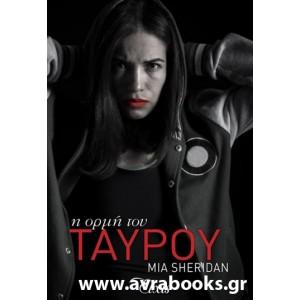 http://www.avrabooks.gr/img/p/752-859-thickbox.jpg