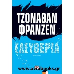 http://www.avrabooks.gr/img/p/759-866-thickbox.jpg