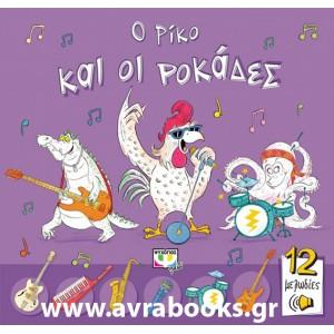 http://www.avrabooks.gr/img/p/775-882-thickbox.jpg