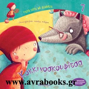 http://www.avrabooks.gr/img/p/792-900-thickbox.jpg