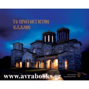 http://www.avrabooks.gr/img/p/793-901-thickbox.jpg