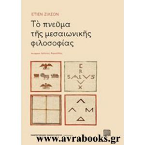 http://www.avrabooks.gr/img/p/805-914-thickbox.jpg