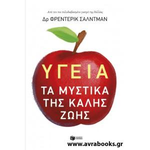http://www.avrabooks.gr/img/p/822-931-thickbox.jpg