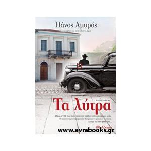 http://www.avrabooks.gr/img/p/835-946-thickbox.jpg