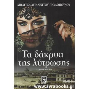 http://www.avrabooks.gr/img/p/849-962-thickbox.jpg