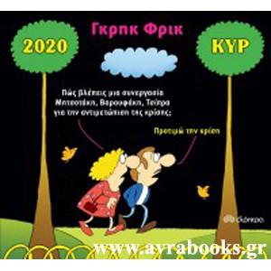 http://www.avrabooks.gr/img/p/869-986-thickbox.jpg
