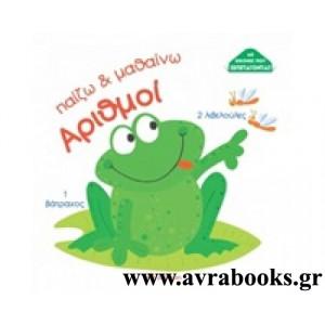http://www.avrabooks.gr/img/p/873-991-thickbox.jpg