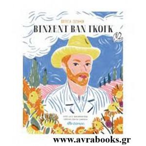 http://www.avrabooks.gr/img/p/884-1004-thickbox.jpg