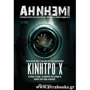 http://www.avrabooks.gr/img/p/886-1006-thickbox.jpg