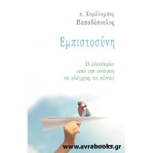 http://www.avrabooks.gr/img/p/890-1010-thickbox.jpg